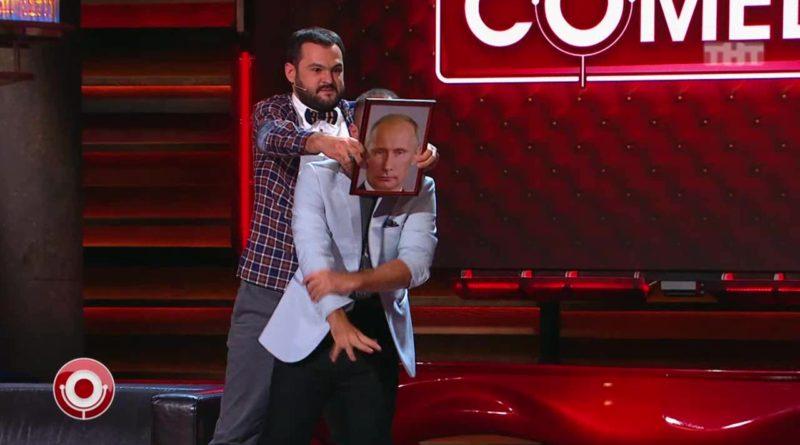 Демис Карибидис и Андрей Скороход — Завершение корпоратива в квартире