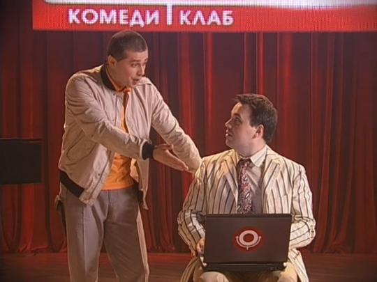 Дуэт имени Чехова — Одноклассники