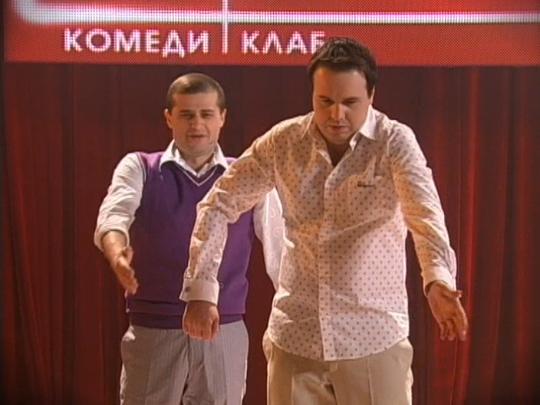 Дуэт имени Чехова — Телохранители знаменитостей