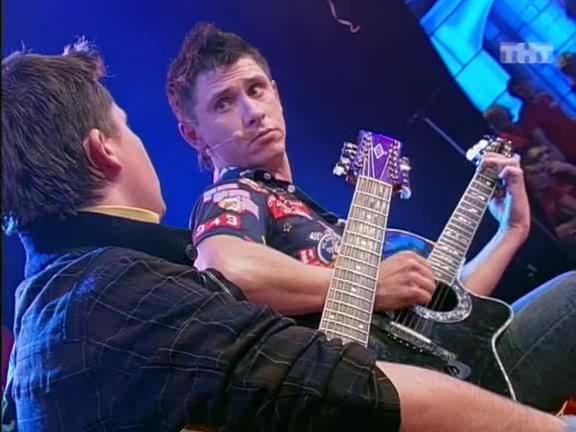 Гарик Харламов и Тимур Батрутдинов — Два гитариста