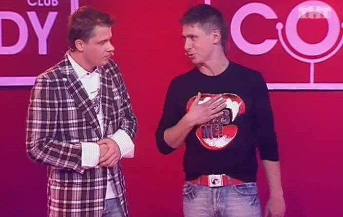 Гарик Харламов и Тимур Батрутдинов — Гардеробщик Большого театра