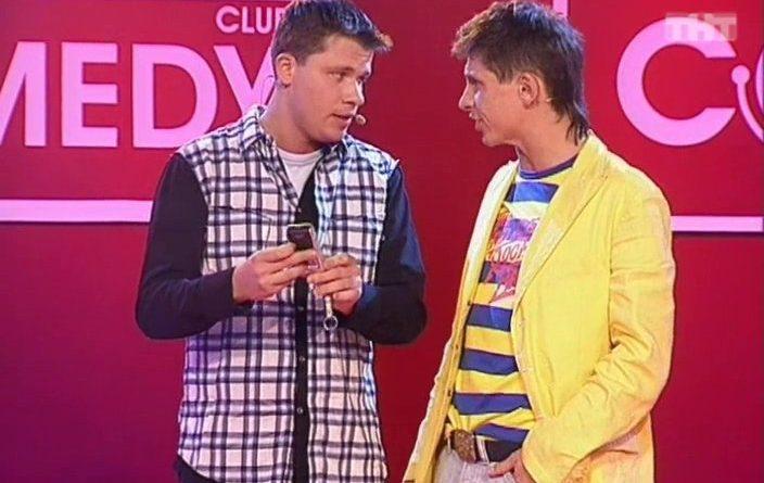 Гарик Харламов и Тимур Батрутдинов — Покупка сотового телефона