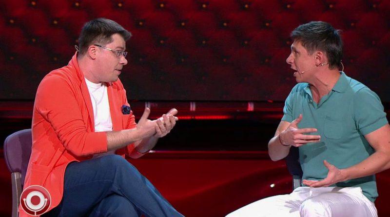 Гарик Харламов и Тимур Батрутдинов — Потапов (Компромат)