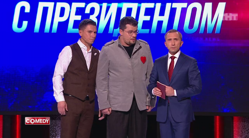 Гарик Харламов и Тимур Батрутдинов — Прямая линия с президентом