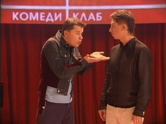Гарик Харламов и Тимур Батрутдинов — Русские эмигранты (Американизмы в русском языке)