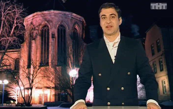 Гарик Мартиросян — Поздравления президентов стран мира (Люксембург)