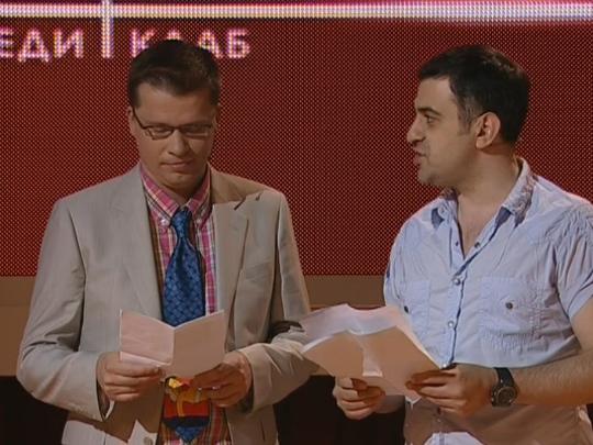 Гарик Мартиросян и Гарик Харламов — Афиша концерта Надежды Кадышевой