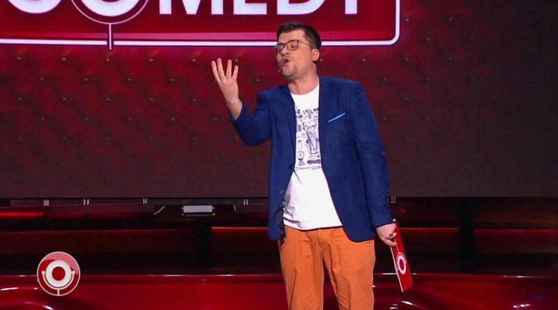 Гарик Мартиросян и Гарик Харламов — Кастинг на Евровидение