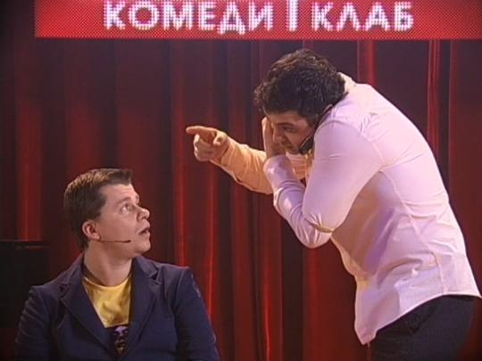 Гарик Мартиросян и Гарик Харламов — Ночью у ларька