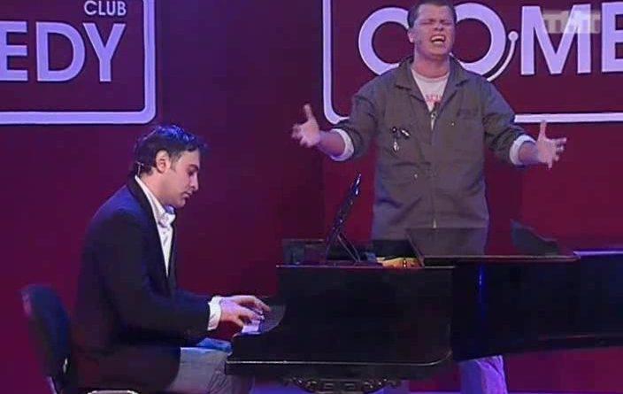 Гарик Мартиросян и Гарик Харламов — Песня «Замыкая круг»