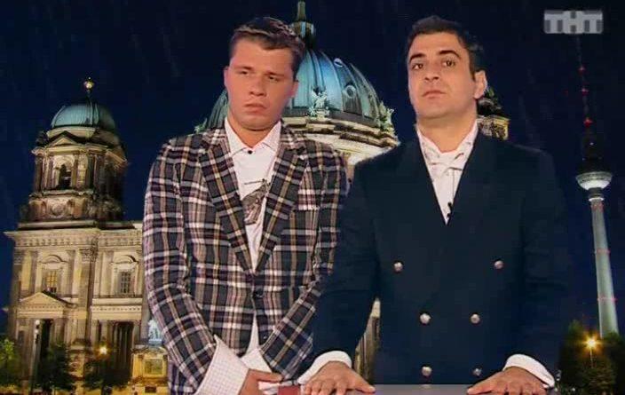 Гарик Мартиросян и Гарик Харламов — Поздравления президентов стран мира (Германия)