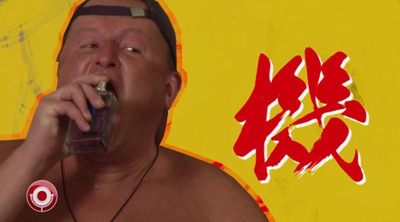 Группа USB — Дом-2 на китайском языке
