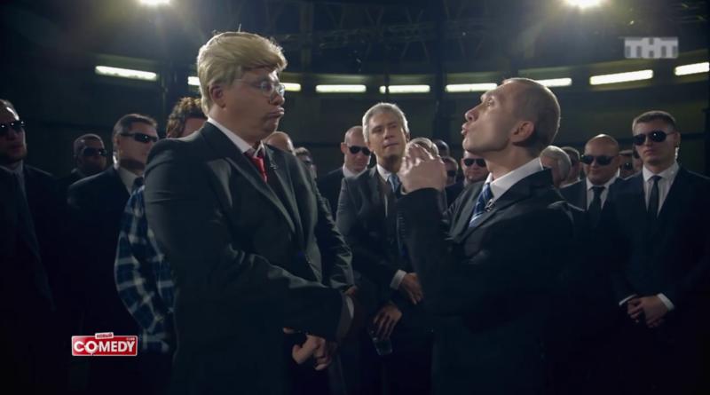 Группа USB — Дональд Трамп vs Димка Грачёв