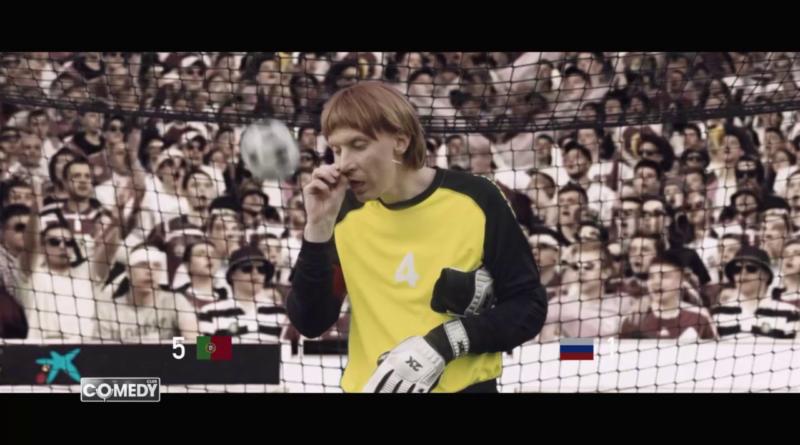 Группа USB — Движение вниз (российский футбол)