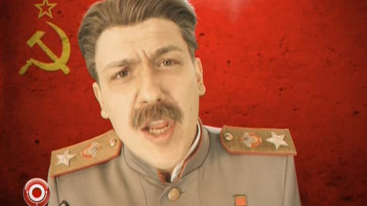 Группа USB — Конец Гитлера