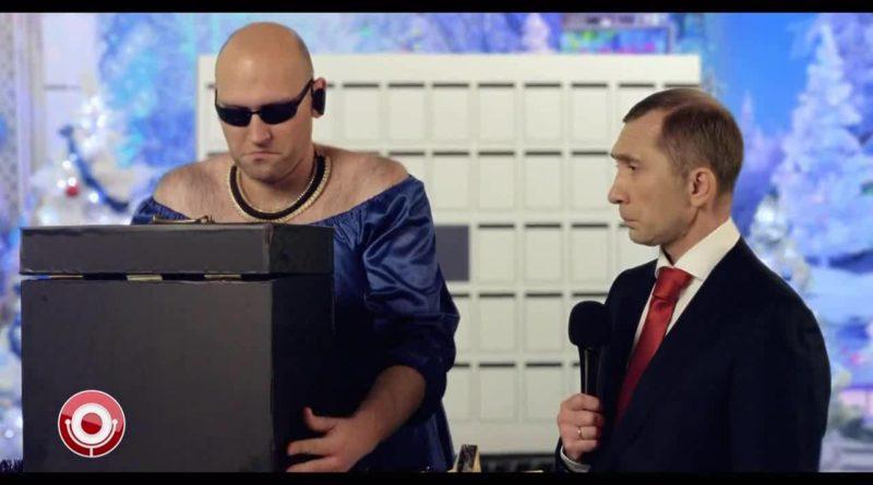 Группа USB — Поле Чудес с В.В. Путиным