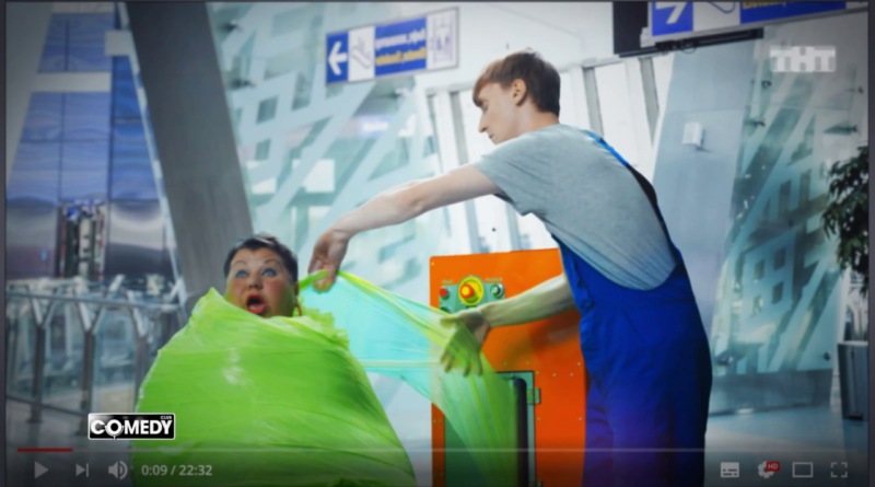 Группа USB — Социальная реклама российких реформ