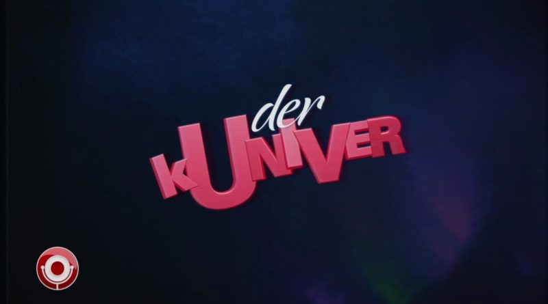 Группа USB — Универ на немецком языке