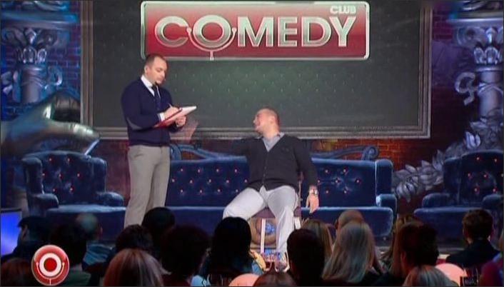 Comedy Club – выпуск 222