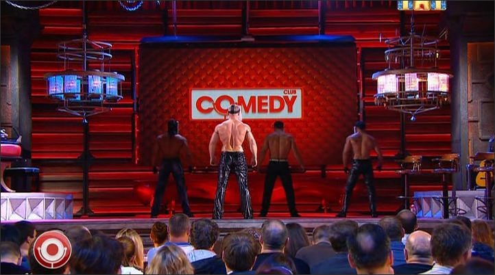 Comedy Club - выпуск 357 - видео