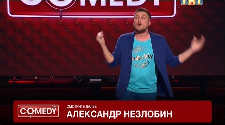 Comedy Club - выпуск 417 - видео