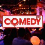 Comedy Club - выпуск 445