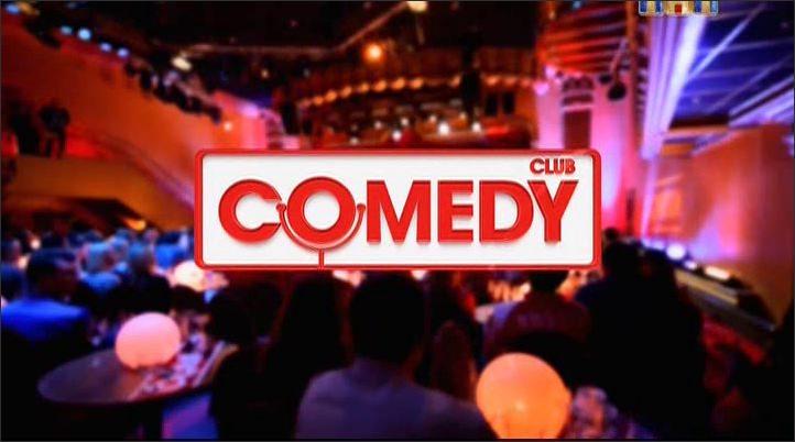 Comedy Club – выпуск 445