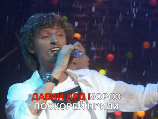 Павел Воля — Чудеса случаются
