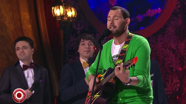 Семен Слепаков — Песня доброго москвича
