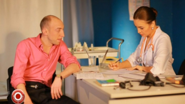 Серж Горелый — Как познакомиться на приеме с девушкой-врачом