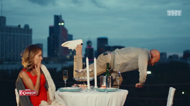 Серж Горелый — Как сходить на свидание, если у тебя нет денег