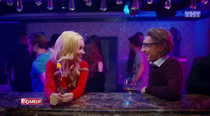 Серж Горелый — Как взрослому мужчине познакомиться с девушкой в клубе
