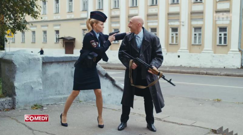 Серж Горелый — Знакомство с девушкой из полиции