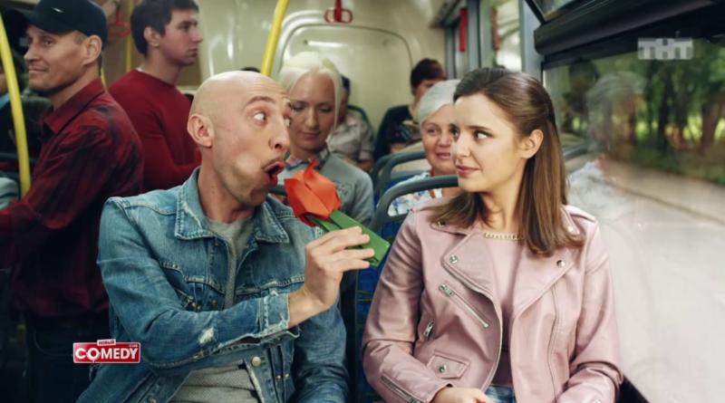 Серж Горелый — Знакомство с девушкой в общественном транспорте