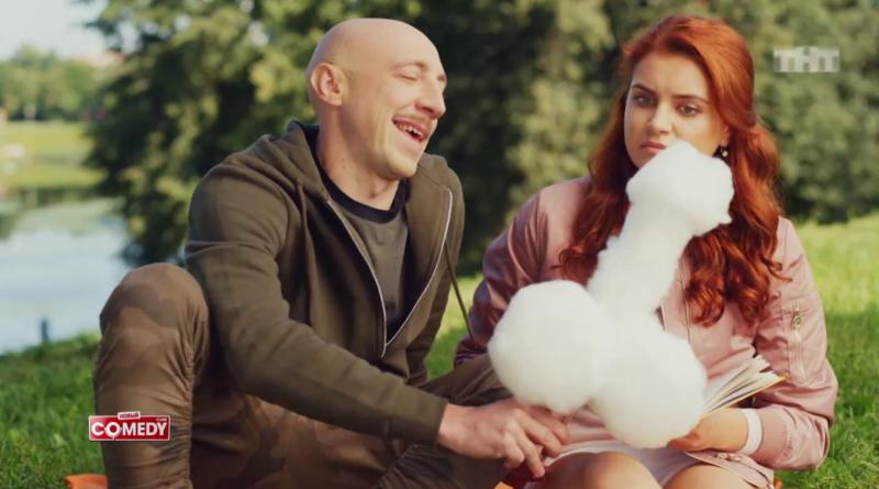 Серж Горелый — Знакомство с девушкой в парке