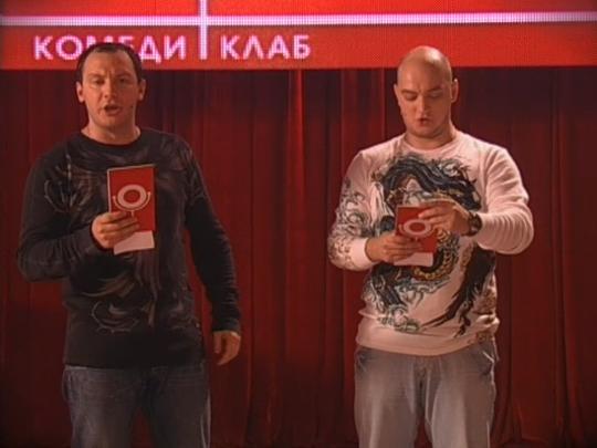 Сестры Зайцевы — Первый русский сотовый телефон «Витязь»