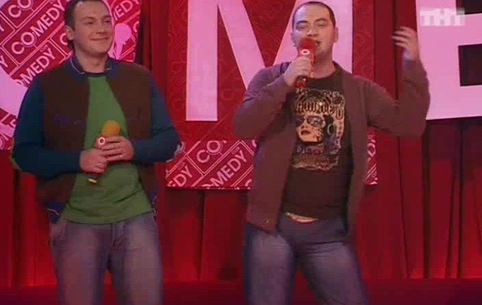 Сестры Зайцевы — Самый ненужный певец российской эстрады Ромати