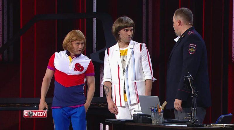 Смирнов, Иванов и Соболев — Изнасилование во время чемпионата мира по футболу