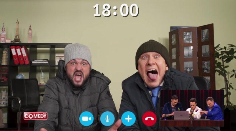 Смирнов, Иванов и Соболев — Конец рабочей недели в офисе