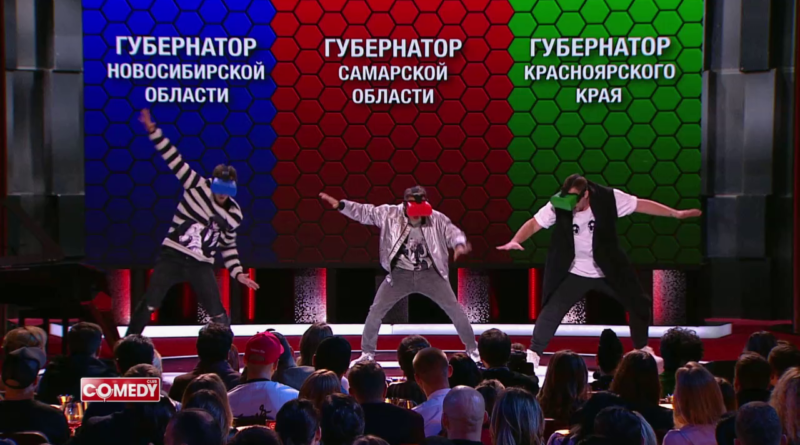 Смирнов, Иванов и Соболев — Секретная лаборатория по производству компьютерных игр в Сколково