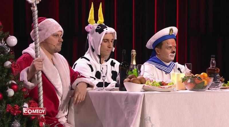 Смирнов, Иванов и Соболев — Случай в новогоднюю ночь