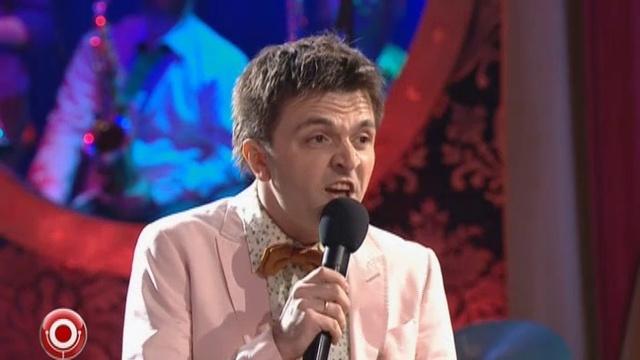 Зураб Матуа, Андрей Аверин и Дмитрий Сорокин — Рыбный рэп
