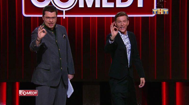 Comedy Club — выпуск 577