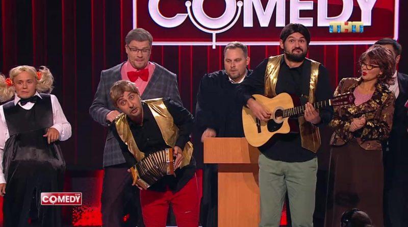 Comedy Club — выпуск 607